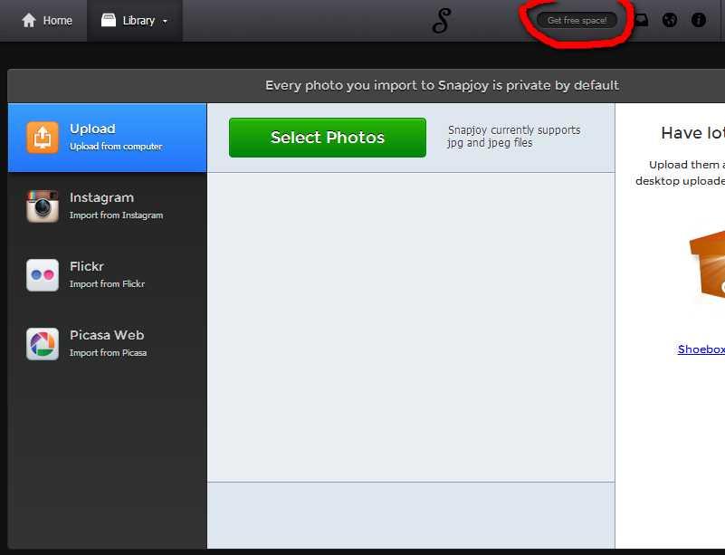 augmenter l'espace disque sur snapjoy